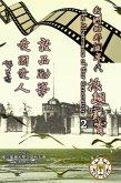 The Albatrosses of Our Generation (English Edition) - Vol. 2 (eBook, ePUB)