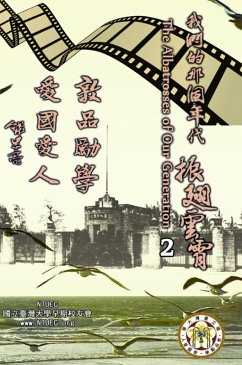 The Albatrosses of Our Generation (English Edition) - Vol. 2 (eBook, ePUB) - Early Graduates, National Taiwan Univ.; 北美臺大早期校友會; NTUEG