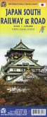 International Travel Map ITM Japan South Railway & Road