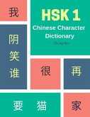 Hsk 1 Chinese Character Dictionary: Practice Complete 150 Hsk Vocabulary List Level 1 Mandarin Chinese Character Writing with Flash Cards Plus Diction