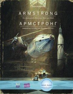 Armstrong - Kuhlmann, Torben