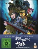 Star Blazers 2199 - Space Battleship Yamato-Odysee of the Celestial Arc Limited Edition