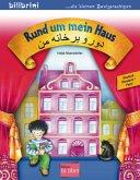Rund um mein Haus, Deutsch-Persisch/Farsi