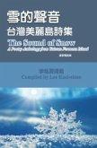 The Sound of Snow (English-Mandarin Bilingual Edition) (eBook, ePUB)