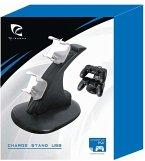 PIRANHA PS4 CHARGE STAND USB, Ladestation für zwei PS4-Controller