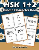 Hsk 1 + 2 Chinese Character Book: Learning Standard Hsk1 and Hsk2 Vocabulary with Flash Cards