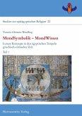 MondSymbolik - MondWissen (eBook, PDF)