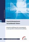 Gesprächskompetenzen Auszubildender fördern (eBook, PDF)
