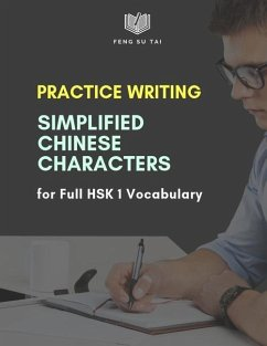 Practice Writing Simplified Chinese Characters for Full Hsk 1 Vocabulary: Chinese Character Practice Book for 150 Hsk Level 1 Vocabulary Flashcards. f - Tai, Feng Su