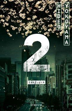 2 (eBook, ePUB) - Yokoyama, Hideo