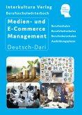 Berufsschulwörterbuch für Medien- und E-Commerce Management. Deutsch-Dari