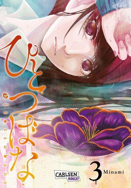 Buch-Reihe Hitotsubana