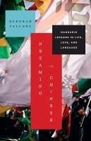 Dreaming in Chinese (eBook, ePUB) - Fallows, Deborah