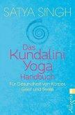 Das Kundalini Yoga Handbuch (eBook, ePUB)