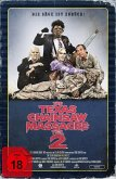 The Texas Chainsaw Massacre 2 Limited Collector's Edition