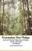 Terjemahan Dan Makna Surat 108 Al-Kautsar (Nikmat Yang Berlimpah) The River of Paradise Versi Bilingual (eBook, ePUB)