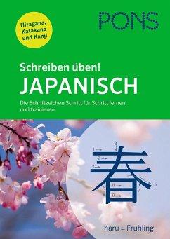 PONS Schreiben üben! Japanisch