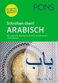 PONS Schreiben üben! Arabisch
