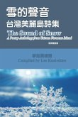 The Sound of Snow (English-Mandarin Bilingual Edition)
