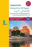 Langenscheidt Deutsch in 30 Tagen - Sprachkurs mit Buch und 2 Audio-CDs