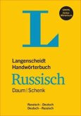Langenscheidt Handwörterbuch Russisch Daum/Schenk - Buch mit Online-Anbindung
