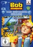 021/Das Container-Chaos