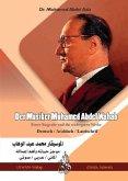 Der Musiker Mohamed Abdel Wahab