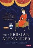 The Persian Alexander (eBook, ePUB)