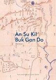 Buk Gan Do (eBook, ePUB)