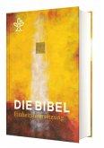 Die Bibel. Einheitsübersetzung, Jahresedition 2020