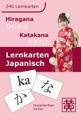 Lernkarten Japanisch