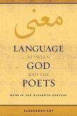 Language between God and the Poets (eBook, ePUB)
