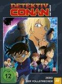 Detektiv Conan - 22. Film: Zero der Vollstrecker Limited Edition