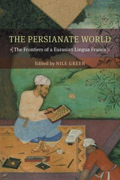 The Persianate World (eBook, ePUB)