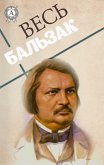 All Balzac (eBook, ePUB)