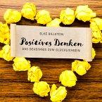 Positives Denken (MP3-Download)