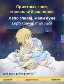 Sleep Tight, Little Wolf (Russian - Serbian) (eBook, ePUB)
