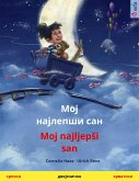 My Most Beautiful Dream (Serbian - Croatian) (eBook, ePUB)