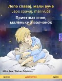 Sleep Tight, Little Wolf (Serbian - Russian) (eBook, ePUB)