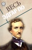 All Edgar Poe (eBook, ePUB)