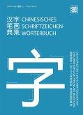 Chinesisches Schriftzeichenwörterbuch
