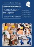 Berufsschulwörterbuch für Transport, Lager und Logistik