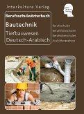 Berufsschulwörterbuch für Ausbildungsberufen im Tiefbauwesen