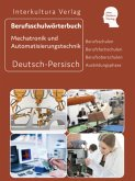 Berufsschulwörterbuch für Mechatronik und Automatisierungstechnik