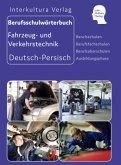 Berufsschulwörterbuch für Fahrzeug- und Verkehrstechnik. Deutsch-Persisch