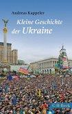 Kleine Geschichte der Ukraine (eBook, ePUB)