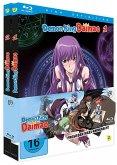 Demon King Daimao - Bundle - Vol. 1+2 - Ep. 1-12 BLU-RAY Box