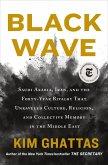 Black Wave (eBook, ePUB)