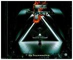 Fraktal - Die Traummaschine, 1 Audio-CD