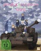 Girls & Panzer - Das Finale Movie 1